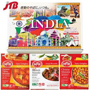 インド レトルトカレー 3種6箱セット【インド スリランカ お土産】|備蓄 食料|インド土産 インドカレー