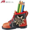【スイス お土産】登山靴ミニチュア|ペン立て |筆記具 ヨーロッパ 雑貨 スイス土産 おみやげ n0417