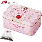 【フランスお土産】ニナス缶入りマリー・アントワネットティーNINA'S|紅茶ヨーロッパ食品フランス土産おみやげn0417