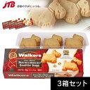 ウォーカー スコッティドッグ 3箱 Walkers お菓子【イギリス お土産】|クッキー ヨーロッパ 食品 イギリス土産 おみ…