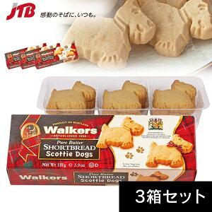 ウォーカー スコッティドッグ 3箱 Walkers お菓子【イギリス お土産】|クッキー ヨーロッパ イギリス土産 おみやげ 輸入 n0518