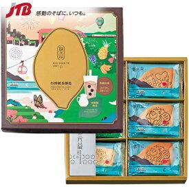 郭元益 台湾タピオカミルクティークッキー お菓子【台湾 お土産】 クッキー アジア 食品 台湾土産 おみやげ