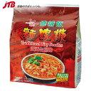 台湾麺線 【台湾 お土産】 その他の麺類 アジア 食品 台湾土産 おみやげ