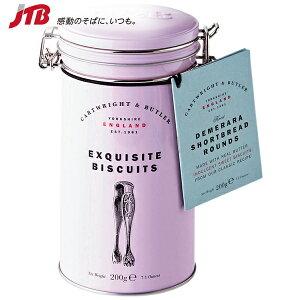 デメララ ショートブレッド缶 お菓子【イギリス お土産】|クッキー ヨーロッパ イギリス土産 おみやげ 輸入