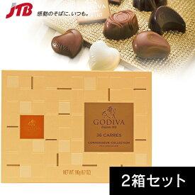ゴディバ ミルクチョコ2箱セット GODIVA お菓子 チョコレート【ベルギー お土産】|ベルギーチョコレート ヨーロッパ 食品 ベルギー土産 おみやげ