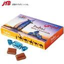ドバイ トリュフクリームチョコ お菓子 チョコレート【ドバイ お土産】|チョコレート ヨーロッパ 食品 ドバイ土産 お…