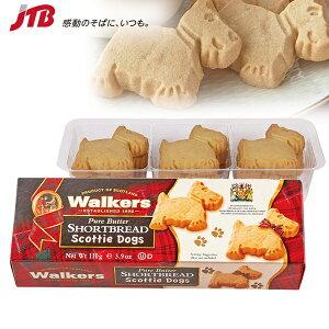 ウォーカー スコッティドッグ Walkers お菓子【イギリス お土産】|クッキー ヨーロッパ イギリス土産 おみやげ 輸入 tt0213