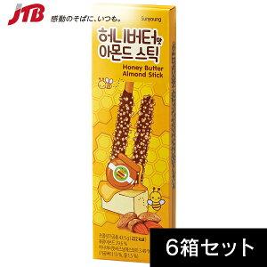 ハニーバター風味 アーモンドスティック 6箱セット【韓国 お土産】|チョコスティック チョコレート菓子 お菓子|スナック菓子 アジア 食品 韓国土産 おみやげ