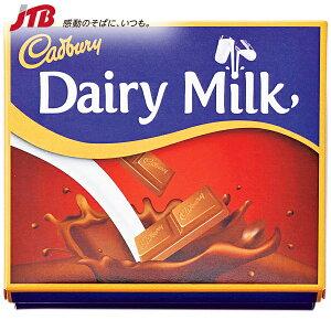 キャドバリー デイリーミルクチョコアソートボックス Cadbury お菓子 チョコレート【オーストラリア お土産】| オーストラリア土産 おみやげ ホワイトデー お返し ギフト プレゼント おすす