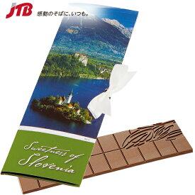 スロベニアミルクチョコ【スロベニア お土産】 スロベニア土産 お菓子 チョコレート