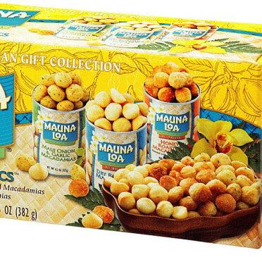【ハワイお土産】マウナロアマカダミアナッツアソート3種セット|ナッツ・豆菓子ハワイ食品ハワイ土産おみやげお菓子海外土産みやげギフトプレゼントまとめ買い大量お返しおつまみおやつn0524