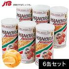 【タイお土産】フライドシュリンプチップス6缶セット|スナック菓子東南アジア食品タイ土産おみやげお菓子n0524