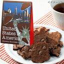 【楽天スーパーSALE】ニューヨーク ブラウニーチップス6箱セット【アメリカ お土産】|クッキー アメリカ 食品 アメリ…