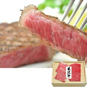 ステーキ 米沢牛黄木 ロース計200g モモ計140g コンビステーキ|米沢牛 ステーキ ロース モモ肉 国産 和牛 牛肉 セット