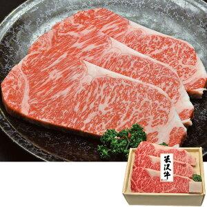 サーロイン ステーキ 米沢牛サーロインステーキ3枚 計510g|米沢牛 ステーキ サーロイン 肉 国産 和牛 牛肉