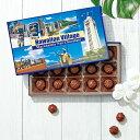 【お買い物マラソン】ハワイアンビレッジ マカダミアナッツチョコ15粒入1箱【ハワイ お土産】|マカダミアナッツチョ…