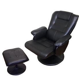 リクライニングチェア オットマン オーパス オリジナル Komorebiya オフィス 1人掛け ソファ 1人用 ネカフェ サロン エステ
