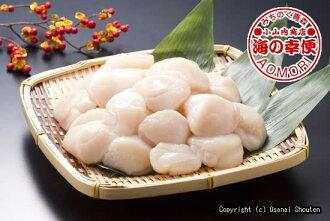 Frozen scallop scallop sashimi (mutsu Bay made in Aomori prefecture)