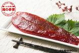 天然紅鮭筋子
