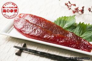 【送料無料】天然紅鮭筋子 約1kg入り(筋子/すじこ/送料無料)