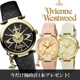 ヴィヴィアン ウエストウッド vivienne westwood 腕時計 レディース オーブ ゴールド ブラック ホワイト ペア vv006bkgd vv006pkpk vv006whwh