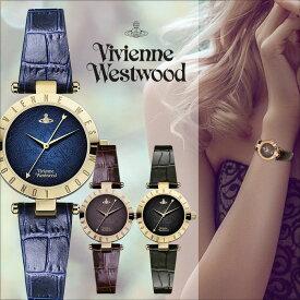 【今だけさらにもう1本】ヴィヴィアン ウエストウッド vivienne westwood 腕時計 レディース ゴールド ブラック ネイビー ブラウン vv092nvnv vv092brbr vv092bkbk