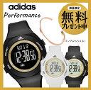 【特典付き】 【選べる特典】アディダス オリジナルス adidas originals 腕時計 パフォーマンス performance スプラン…