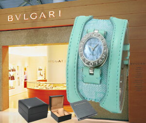 BVLGARIブルガリ腕時計B.zero1マンシェットBZ22MAN2グリーン系レディース【smtb-k】【w3】【楽ギフ_包装】