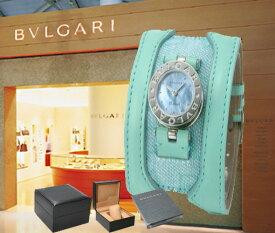 BVLGARI ブルガリ 腕時計 B.zero1 マンシェット BZ22MAN2 グリーン系 レディース