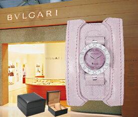 BVLGARI ブルガリ 腕時計 B.zero1 マンシェット BZ22MAN5 レディース