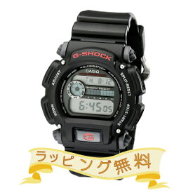 CASIO カシオ G-SHOCK DW-9052-1VDR 海外モデル【オリジナルの箱付き】【並行輸入品】