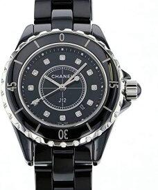 (シャネル) CHANEL J12 ダイヤ 腕時計 H1625 [並行輸入品]