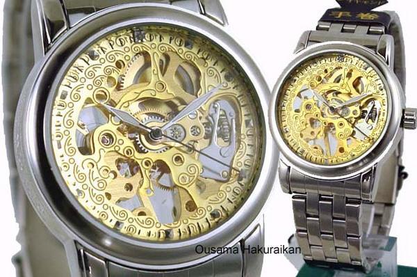 Montres Collection モントレス・コレクション 2537 手巻き時計 ブレス ゴールド 1ポイント天然ダイヤ メンズ