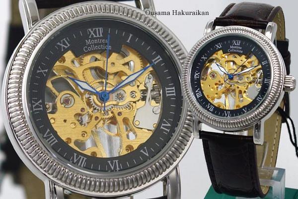 Montres Collection モントレス・コレクション 2515 手巻き時計 ブラウンレザー ブラック/ゴールド