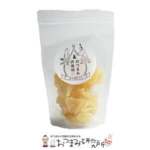 ドライパイナップル 190g スタンドパック LB おつまみ研究所【10050】