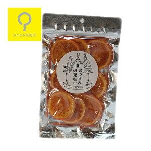 オレンジスライス 110g アルミパック LB おつまみ研究所【10065】