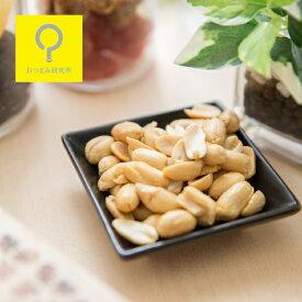 スモークピーナッツ 1kg 業務用 おつまみ研究所【2436】