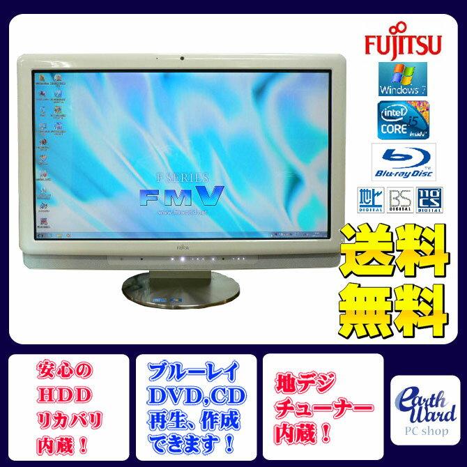 富士通 デスクトップパソコン 中古パソコン F/G90D ホワイト デスクトップ 一体型 本体 Windows7 WPS Office付き Core i5 ブルーレイ 地デジ/BS/CS 4GB/1TB 送料無料 【中古】