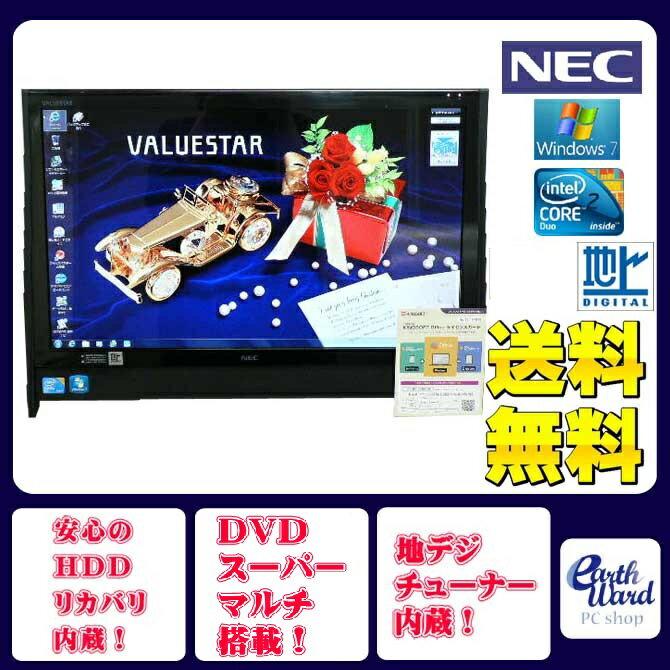 NEC デスクトップパソコン 中古パソコン VN770/V ブラック デスクトップ 一体型 本体 Windows7 Kingsoft Office付き Core 2 Duo ブルーレイ 地デジ 4GB/1TB 送料無料 【中古】