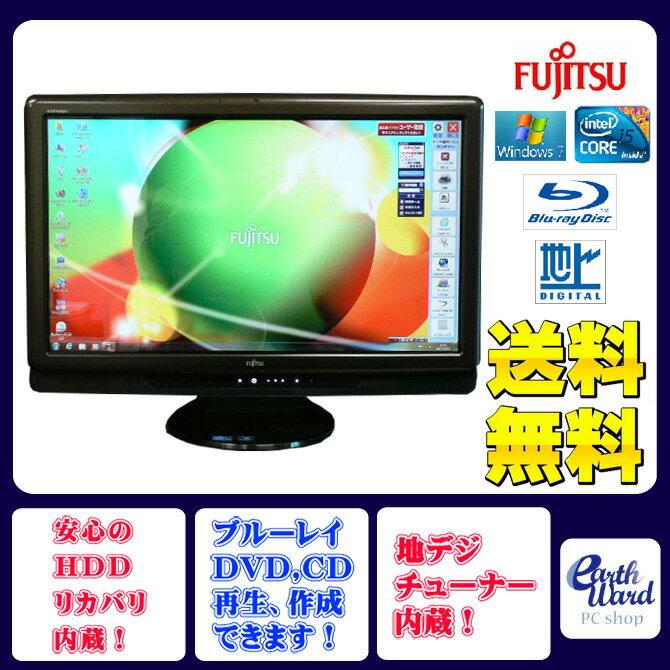 富士通 デスクトップパソコン 中古パソコン FH700/5AT ブラック デスクトップ 一体型 本体 Windows7 WPS Office付き Core i5 ブルーレイ 地デジ 4GB/1TB 送料無料 【中古】