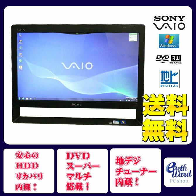 SONY デスクトップパソコン 中古パソコン VPCJ127FJ ブラック デスクトップ 一体型 本体 Windows7 Kingsoft Office付き Pentium DVD 地デジ 4GB/500GB 送料無料 【中古】