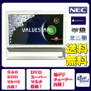 NEC デスクトップパソコン Windows10 中古パソコン デスクトップ 一体型 本体 Kingsoft Office付き Core i3 DVD 4GB/...