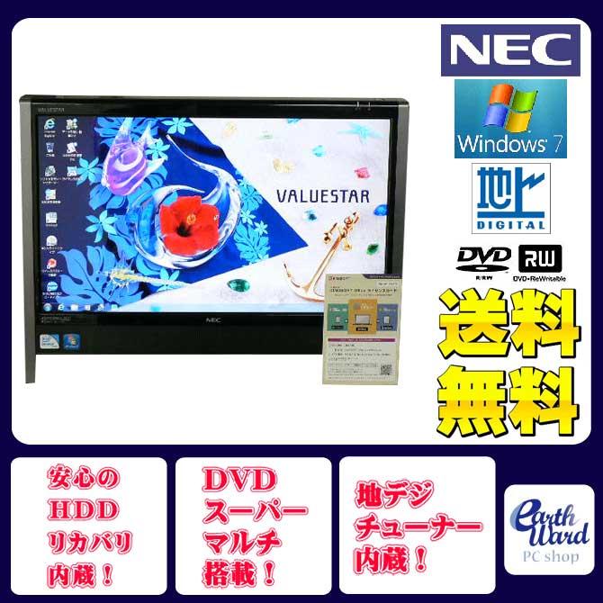 NEC デスクトップパソコン 中古パソコン VN370/A ブラック デスクトップ 一体型 本体 Windows7 Kingsoft Office付き Celeron DVD 地デジ 4GB/500GB 送料無料 【中古】