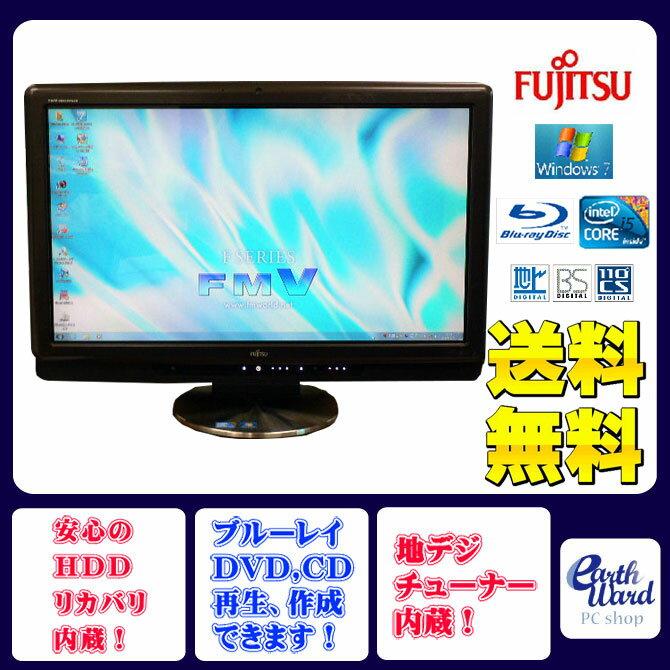 富士通 デスクトップパソコン 中古パソコン F/G90D ブラック デスクトップ 一体型 本体 Windows7 WPS Office付き Core i5 ブルーレイ 地デジ/BS/CS 4GB/1TB 送料無料 【中古】