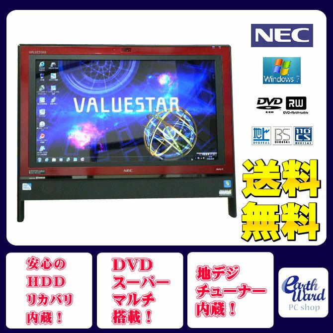 NEC デスクトップパソコン 中古パソコン VN370/H レッド デスクトップ 一体型 本体 Windows7 Kingsoft Office付き Celeron DVD 地デジ/BS/CS 4GB/1TB 送料無料 【中古】
