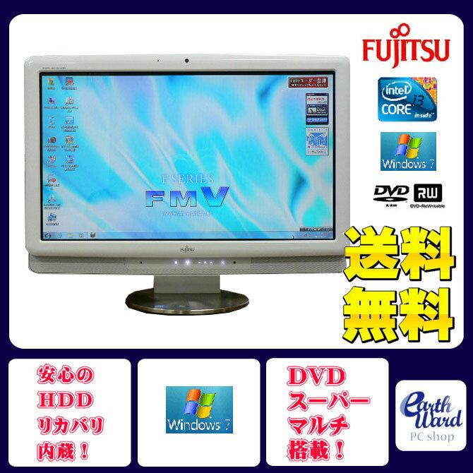 富士通 デスクトップパソコン 中古パソコン F/G60 ホワイト デスクトップ 一体型 本体 Windows7 WPS Office付き Core i3 DVD 4GB/500GB 送料無料 【中古】