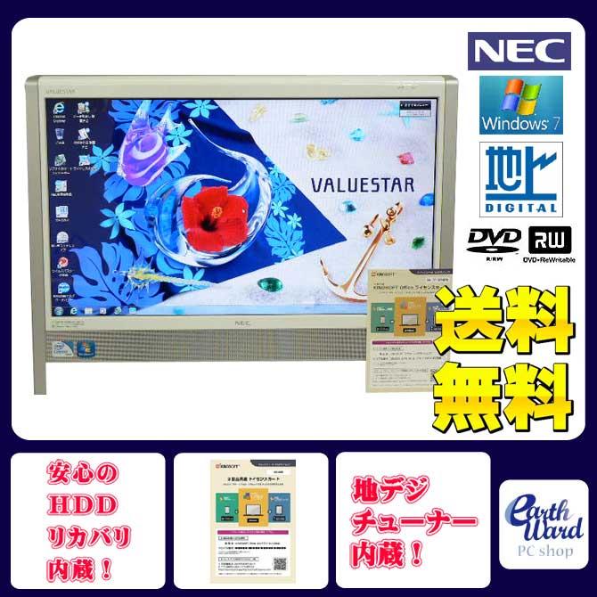 NEC デスクトップパソコン 中古パソコン VN370/A ホワイト デスクトップ 一体型 本体 Windows7 Kingsoft Office付き Celeron DVD 地デジ 4GB/500GB 送料無料 【中古】