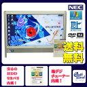 NEC デスクトップパソコン Windows7 中古パソコン デスクトップ 本体 Kingsoft Office付き Celeron DVD 地デジ 4GB/500GB VN370/A ホワイト 送料