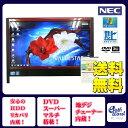 NEC VN370/B Celeron P4500 Dual 1.86GHz 地上デジタル(地デジ) DVDマルチ 無線LAN 20型ワイド メモリ4GB HDD500GB 地デジ Office付属