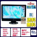 富士通 デスクトップパソコン 中古パソコン F/G70T ブラック タッチパネル デスクトップ 一体型 本体 Windows7 Kingsoft Office付き Co…